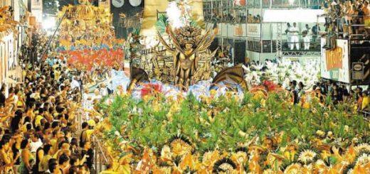 Carnaval Vitória 2017